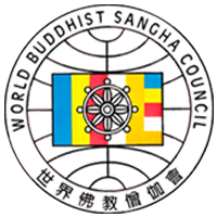 WORLD BUDDHIST SANGHA COUNCIL